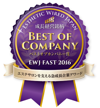BEST OF COMAPNY 2016